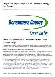 bestessayservices com sample civil engineering essay on consumers en 08 15 2016 sample civil engineering essay on consumers energy essays
