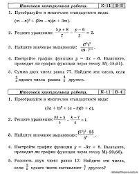 Магистерская диссертация на заказ в Екатеринбурге Дипломная  Контрольные курсовые заказать в Невинномысске