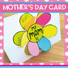 Mother Day Card Mothers Day Card A Flip The Flap Flower Card For Mom And Mum Tpt