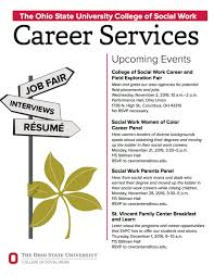 osu social work on join us this wed nov from pm osu social work on join us this wed nov 2 from 10 2 pm for our job exploration fair meet our area agencies potentially land your dream job