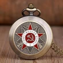 <b>watch</b> the <b>union</b> — купите <b>watch</b> the <b>union</b> с бесплатной доставкой ...