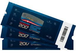 Uk Euroswim2017