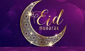 تهنئة عيد الفطر المبارك 2021 أجمل تبريكات eid fitr مع صور العيد - ثقفني