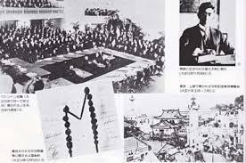「「ロンドン海軍軍縮条約」の画像検索結果