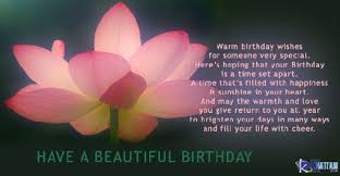 Beautiful Birthday Quotes Best Of Beautiful Birthday Quotes Quotes