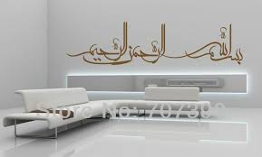 Small Picture Islamic Home Decoration Perfect Islamic Home Decoration