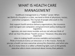 What Is Health Care Management Ppt