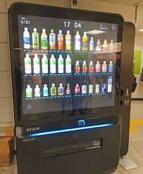 Vending Machines For Sale Nz Magnificent Send A Free Drink To A Friend With Japan's Newest Coinless Vending