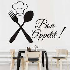 Cuisine Cutlery Chef <b>Bon Appetit</b> Diy Wall Stickers Kitchen Rooms ...