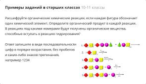 Олимпиады net 1