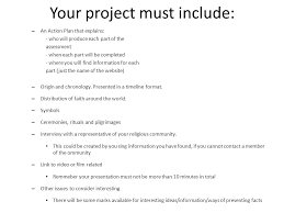 religions of the world project criteria assessed a knowledge and  4 your