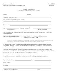Permission Slip For Field Trips Field Trip Forms
