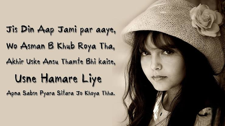 world best shayari in english