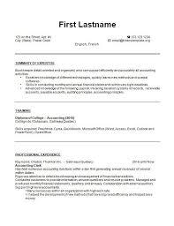 Team Skills Resume
