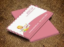 Baby Business Cards Rome Fontanacountryinn Com
