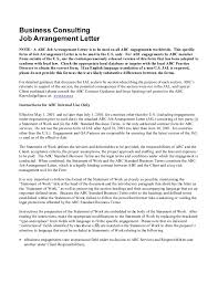 Sample Proposal Letter For Consultancy Services Sample Consulting Engagement Letter