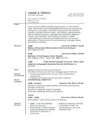 Microsoft Resume Templates Beauteous Sample Resume Templates Microsoft Word Magnificent Word Format