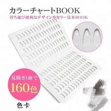 Reheart Nail Gel Color Book Nail Gel Polish Color Chart Nail Gel Color Display Buy Empty Color Book For Gel Polish Color Display Book For Nail Gel