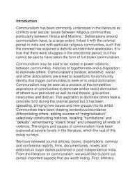 essay sample cae application letter