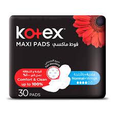 Kotex Designer Pads Kotex Designer Maxi Pads Normal With Wings 30 Pads