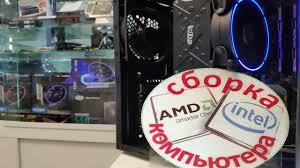 Гайд по установке <b>PCCooler GI</b>-X5 на AM4. Техно колхоз для ...