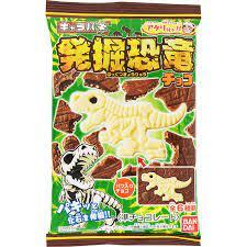 キャラパキ 発掘 恐竜