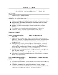 Resume Examples For Medical Assistant Delectable Entry Level Medical Assistant Resume Foodcityme