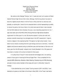 Example Eagle Scout Personal Essay - Troop 27 - Ann Arbor