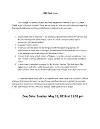 analysis essay doc 1984 final essay prompt
