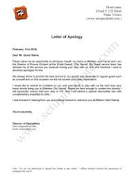 apology letter sample send to hotel guests apology letter to hotel guest