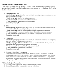 civilization project essays ozark r