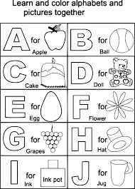 Coloring is a great activity for children and alphabet coloring is these coloring letters in particular would make great printables for kindergarten kids. Alphabet Coloring Sheets A Z Pdf Meriwer Coloring