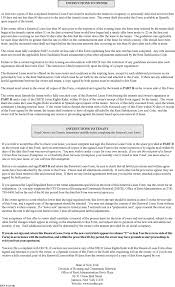 Free New York Renewal Lease Form Pdf 105kb 2 Page S