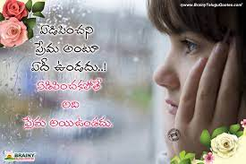 Love Quotes Telugu Wallpapers Download ...
