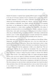 self awareness essay academic essay cultural self awareness and cross cultural team buil