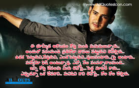 Business Motivational Quotes In Telugu With Movie Dialogues