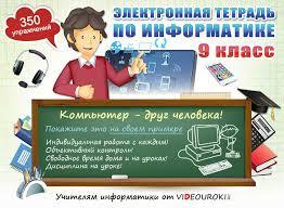 Контрольная работа по немецкому языку класс бим ulluczi  Контрольная работа по немецкому языку 11 класс бим