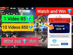 Get free diamonds by participating in tournaments. How To Get Free 5800 Diamonds In Free Fire Free Fire Me Free Diamonds Kaise Len Gaming Station Yukle How To Get Free 5800 Diamonds In Free Fire Free