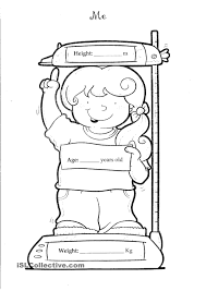 Small Picture Height and Weight All About Me Worksheet