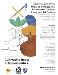 annual art essay contest now open association of in the fields campaign is proud to announce that we are now accepting submissions for the 2016 migrant seasonal farmworker children essay art