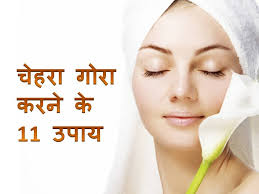 beauty tips hindi face pack for glowing skin च हर क र ग उजल करन क