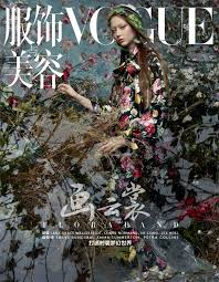shines through so does a new crop of spring covers from vogue china from the eyes of sølve sundsbø model nymph sara grace wallerstedt