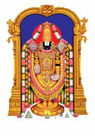 Lord Venkateswara Hd Wallpapers posted ...