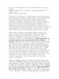 hsc english standard tom brennan essay