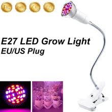<b>Phyto Led</b> Grow Full Spectrum reviews – Online shopping and ...