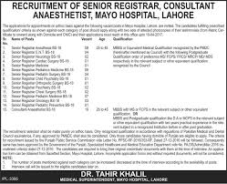 new jobs in o hospital lahore  new jobs in o hospital lahore 3 2017