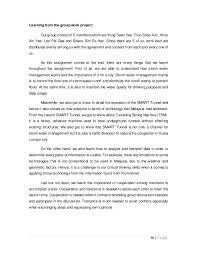 holiday essay in short national integration