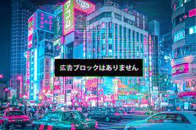 Neon Tokyo Japan (Page 2) - Line.17QQ.com