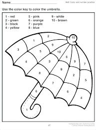 Math Coloring Sheets Printables Kids Coloring Math Color Pages Math ...