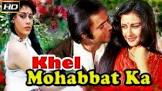 Shakti Kapoor Khel Mohabbat Ka Movie